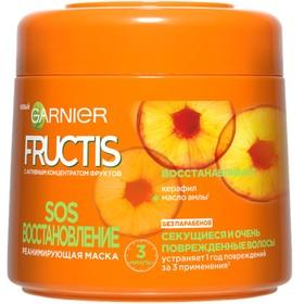Маска для волос Fructis «SOS Восстановление», реанимирующая, для секущихся и поврежденных волос, 300 мл