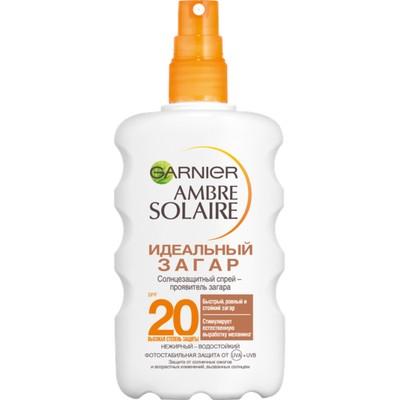 """Солнцезащитный спрей Garnier Ambre Solaire """"Идеальный загар"""", SPF 20, 200 мл"""