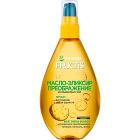 Масло-эликсир преображение для волос Fructis «Тройное Восстановление», для всех типов волос, 150 мл