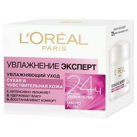 Крем для лица L'Oreal «Увлажнение эксперт», для сухой и чувствительной кожи, 50 мл