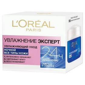Ночной крем для лица L'Oreal «Увлажнение эксперт», для всех типов кожи, 50 мл