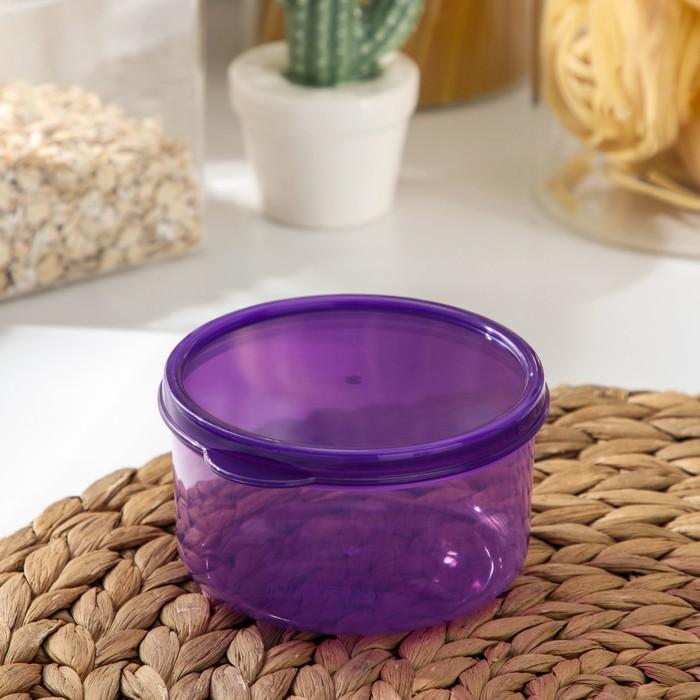 Контейнер круглый, пищевой 300 мл, цвет фиолетовый