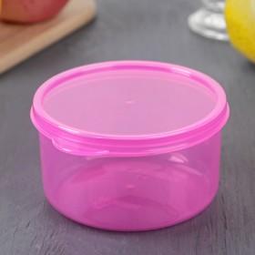 Контейнер круглый Доляна, пищевой, 300 мл, цвет розовый