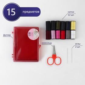 Набор для шитья в пластиковой коробке Ош