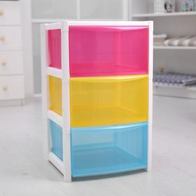 Комод 3-х секционный IDEA «Радуга», разноцветный Ош