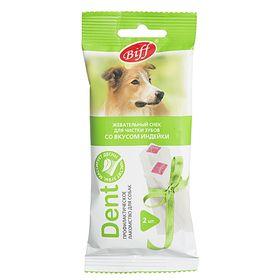 Снек Biff Dent для средних собак, для чистки зубов, вкус индейки, 2 шт. Ош