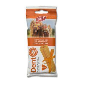 Снек для мелких собак Biff Dent для чистки зубов, сыр, 4 шт Ош
