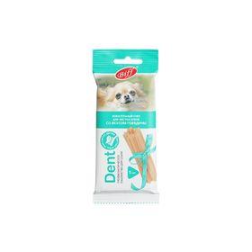 Снек Biff Dent для мелких собак, для чистки зубов, говядина, 5 шт. Ош