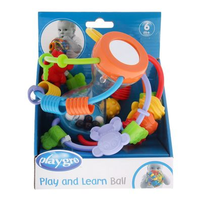 Развивающая игрушка «Шар» - Фото 1