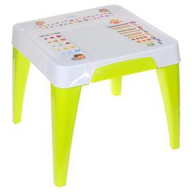 Детский стол «Я расту. Обучайка», цвет салатовый Ош