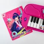 Синтезатор «Волшебные мелодии», феи ВИНКС, работает от батареек, цвета МИКС - Фото 2