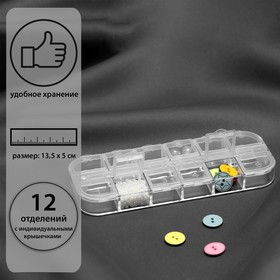 Контейнер для бисера, 12 отделений с номерами, 13 × 5 × 1,5 см Ош