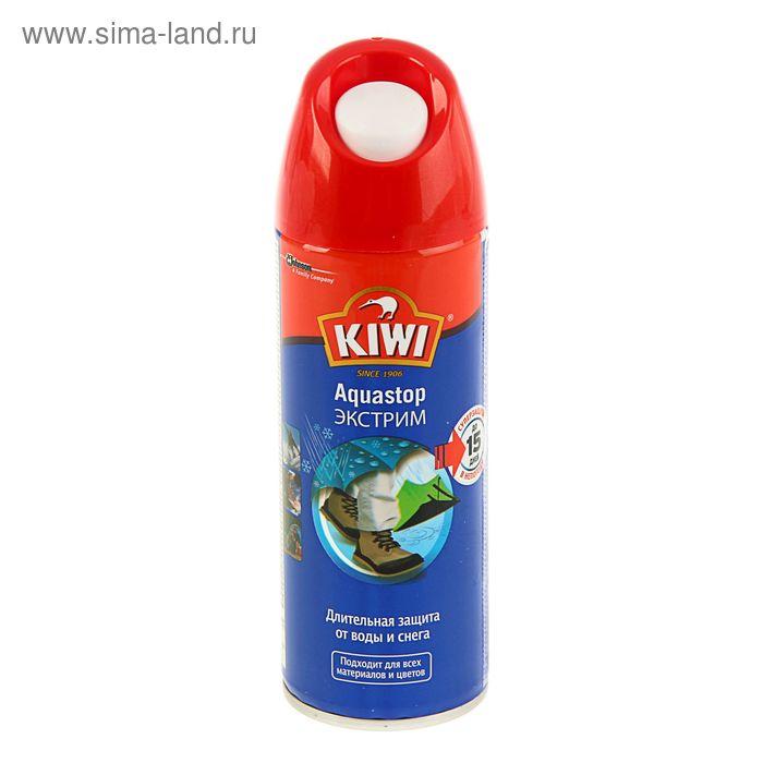 Средство для изделий из кожи замши и текстиля Kiwi Aquastop «Экстрим», 200 мл