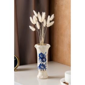 Ваза настольная 'Тюльпан', роспись, 22 см, керамика Ош