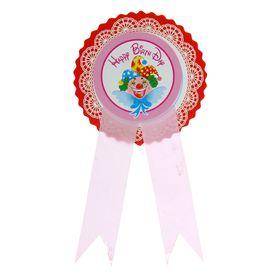 Значок 'С Днем рождения' клоун, розовый цвет Ош