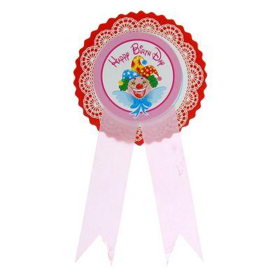 Значок «С Днём рождения», клоун, розовый цвет