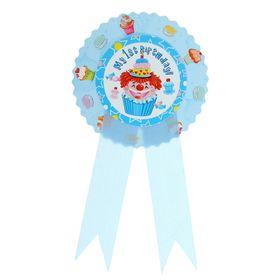 Значок '1 день рождения' клоун, голубой цвет Ош
