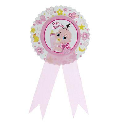 Значок «С Днём рождения», ребенок, розовый цвет