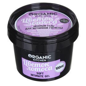 Гель для интимной гигиены Organic shop «Цветок лотоса», нежный, 100 мл