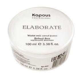 Водный воск нормальной фиксации Kapous, Elaborate, 100 мл