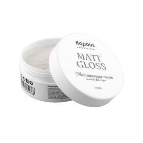 Моделирующая паста для волос Kapous Professional Matt Gloss, сильной фиксации, 100 мл