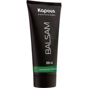 Бальзам для всех типов волос Kapous Professional, с ментолом и маслом камфоры 200 мл