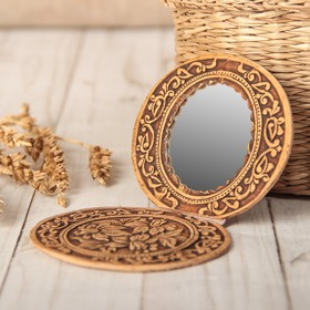 Зеркало «Цветы», на шарнирах, береста Ош