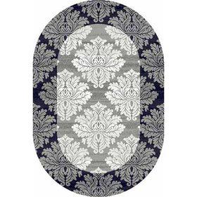 Ковёр овальный Silver d213, размер 60 х 110 см, цвет gray
