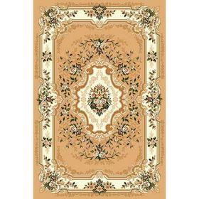 Прямоугольный ковёр Laguna d017, 60 х 110 см, цвет beige Ош