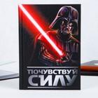 """Ежедневник мини """"Почувствуй Силу"""", Звездные Войны, 80 листов, А6"""