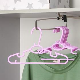 Вешалка-плечики для одежды детская Доляна «Комфорт», размер 30-34, цвет МИКС