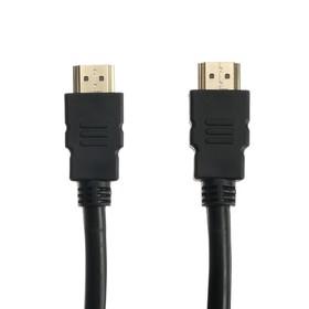 Кабель видео Cablexpert CC-HDMI4-10M, HDMI(m)-HDMI(m), ver 2.0 10 м, черный