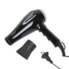 Фен для волос LIRA LR 0706, 2200 Вт, 2 скорости, 3 температурных режима, черный