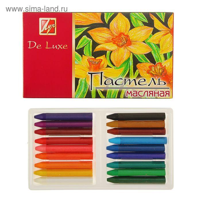 Пастель масляная 18 цветов, «Луч» De Luxe, трёхгранная
