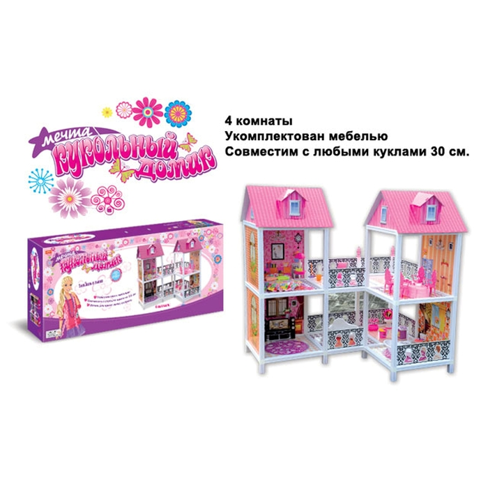 Дом для куклы «Мечта»:4 комнаты, 2 этажа с мебелью