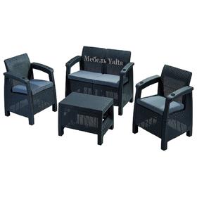 Комплект садовой мебели (2х местный диван+2 кресла+ стол) Yalta Set, цвет венге Ош