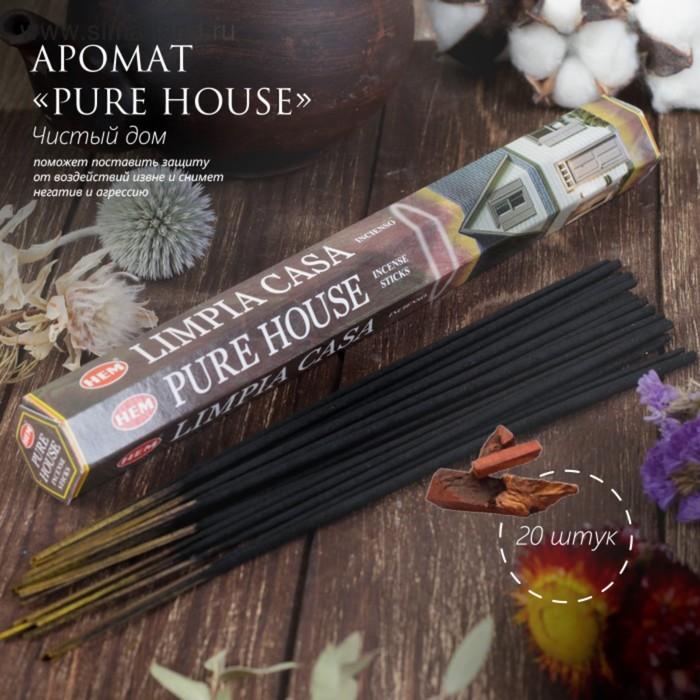 """Благовония HEM """" Pure House Чистый Дом """", 20 палочек в упаковке, шестигранник"""