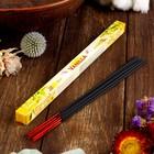 """Благовония Sarath """"Vanilla. Ваниль"""", 8 палочек в упаковке, четырёхгранник"""