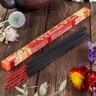 """Благовония Sarathi """"Chandan. Индийский Сандал"""", 8 палочек в упаковке, четырёхгранник"""