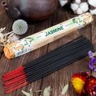 """Благовония Sarathi """"Jasmine. Жасмин"""", 20 палочек в упаковке, шестигранник"""