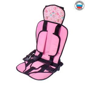 Детское удерживающее устройство «Нежность», группа 3, цвет розовый Ош