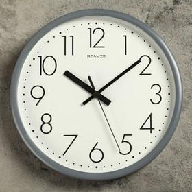 "Часы настенные круглые ""Классика"", серый обод, 26х26 см"