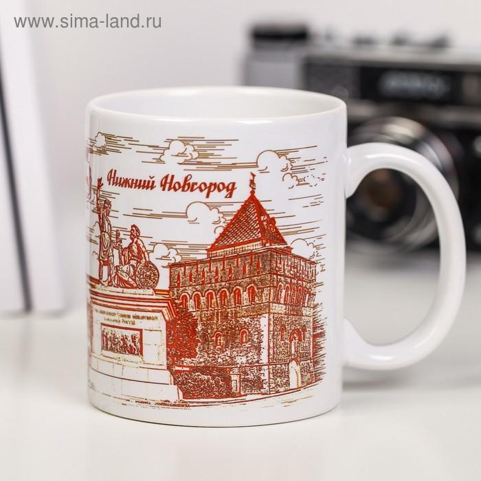 Кружка «Нижний Новгород», 300 мл