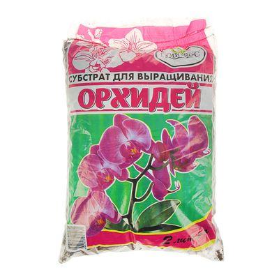 Субстрат для выращивания Орхидей, 2 л - Фото 1