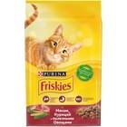 Сухой корм FRISKIES для кошек, мясо/курица/овощи, 10 кг