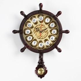 Часы настенные, серия: Море, 'Штурвал', с маятником-якорем 28х42 см Ош