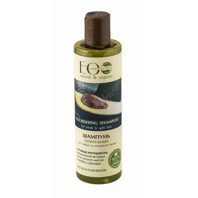Шампунь Ecolab «Питательный», для слабых и секущихся волос, 250 мл