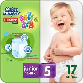 Детские трусики-подгузники Helen Harper Soft&Dry Junior (12-18 кг), 17 шт.