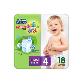 Детские трусики-подгузники Helen Harper Soft&Dry Maxi (8-13 кг), 18 шт.