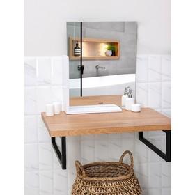 Набор для ванной комнаты 'Neo', цвет белый Ош